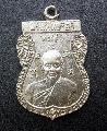 พระเหรียญหลวพ่อดำ วัดปทุมคงคา ปี2514 สวยเดิม NO.00534