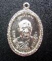 พระเหรียญหลวงปู่สิม พุทธาจาโร รุ่นวรญาณวิตมุติ หลังหลวงปู่มั่น สวยเดิม NO.00559