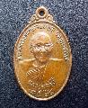 พระเหรียญหลวงปู่คำมี วัดคูหาสวรรค์ หลังยันต์ดวง ครบอายุ92ปี ปี2514 NO.00561