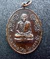 พระเหรียญหลวงปู่สิม พุทธาจาโร วัดถ้ำผาปล่อง กนกข้างมีโคต สวยเดิมปี2517 NO.00635