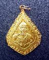 พระเหรียญหลวงปู่ครูบาดวงดี วัดท่าจำปีเชียงใหม่ กะไหล่ทอง สวยเดิม ครบอายุ84ปี NO.00637
