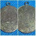 เหรียญรุ่นแรก หลวงพ่อโศก วัดปากคลอง เพชรบุรี