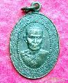 205.เหรียญหลวงพ่อหนูจันทร์ วัดพัทธเสมา ออกวัดแดง นครศรีฯ