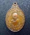 พระเหรียญหลวงปู่ดูลย์ วัดบูรพาราม สุรินทร์ ปี2521 พระสายกัมมฐาน NO.00716