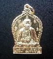 พระเหรียญหลวงปู่ครูบา ธรรมชัย วัดทุ่งหลวง เชียงใหม่ กะไหล่ทอง สวยเดิม NO.00717