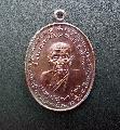 พระเหรียญหลวงพ่อเนื่อง หลวงพ่อคง สวยเดิม ปี2527 NO.00719