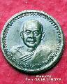 256.เหรียญเมตตาหลวงพ่อสมชาย วัดเขาสุกิม  อำเภอท่าใหม่ จันทบุรี