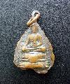 พระเหรียญหลวงพ่อขอม วัดไผ่โรงวัว สุพรรณบุรี NO.00747