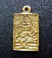 พระเหรียญหล่อโบราณ หลวงปู่ดู่ วัดสะแก อยุธยา มีโค๊ตข้างเหรียญสวยเดิม NO.00748