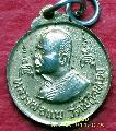 272.เหรียญหลวงพ่อแพ วัดพิกุลทอง สิงห์บุรี  พ.ศ. 2516