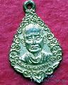 278.เหรียญสมเด็จพระพุฒาจารย์โต วัดประชุมราษฎร์   ปทุมธานี