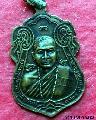 285.เหรียญพระพุทธชินราช วัดราษฎร์บรรจง จ.อยุธยา