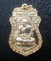 พระเหรียญ หลวงพ่อฑูรย์ วัดโพธิ์นิมิต สวยเดิม กะไหล่ทอง ปี2519 NO.00769