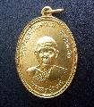 พระเหรียญ พระครูสุตสาร วัดตรีจินดาวัฒนาราม 14.กพ14 กะไหล่ทอง สวยเดิม NO.00773