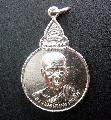 พระเหรียญ หลวงพ่อเกษม เขมโก สุสานไตรลักษณ์ ลำปาง รุ่นไตรปิฎก สวยเดิม NO.00775