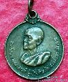 319.เหรียญสมเด็จพระพุฒาจารย์  ออกที่วัดธาตุ  อ. เมือง  ขอนแก่น