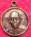 371.เหรียญหลวงพ่อสมศักดิ์  พ.ศ. 2538 วัดธรรมศาลา  อ.เมือง จ.นครปฐม