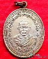 378.เหรียญที่ระลึกหลวงปู่อิ่ม 100 ปี  วัดหัวเขา  สุพรรณบุรี