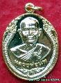 491.เหรียญหลวงพ่อแพ อายุ 95ปีวัดพิกุลทอง  ท่าช้าง  จ.สิงห์บุรี