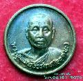 518.เหรียญหลวงพ่ออุตตมะ  วัดวังวิเวการาม สังขละบุรี  กาญจนบุรี
