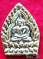 559.เหรียญเจ้าสัว ปี 2539 หลวงพ่อดี วัดพระรูป สุพรรณบุรี