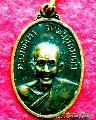 677.เหรียญหลวงพ่อทา  วัดพะเนียงแตก  อำเภอเมือง  นครปฐม