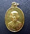 พระเหรียญ พระครูโสภณ สวยเดิม N0.00818