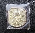 พระเหรียญ หลวงปู่ทวด สวยเดิม พระสายใต้ NO.00827