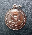 พระเหรียญ หลวงพ่อสมบุญ สวยเดิม NO.00831
