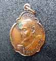 พระเหรียญ ครูบาธรรมชัย พระสายเหนือ NO.00833