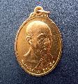 พระเหรียญ หลวงปู่คำบ่อ พระสายกัมมฐาน แท้เก็บสะสม สวยเดิม NO.00846