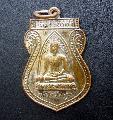 พระเหรียญ หลวงพ่อพระยาทำ เก่าเก็บสะสม สวยเดิม NO.00857