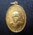 พระเหรียญ พระครูสุตสาร วัดตรีจินดาราม เก่าเก็บสะสม สวยเดิม NO.00862