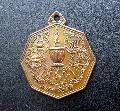 พระเหรียญ ขวัญถุง รุ่นมงคลศรีสิทธิ เก่าเก็บสะสม NO.00863