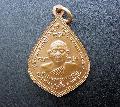 พระเหรียญ หลวงพ่อบุญเย็น เชียงใหม่ เก็บสะสม สวยเดิม NO.00864
