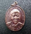 พระเหรียญ หลวงปู่ครูบาดวงดี วัดท่าจำปี เก็บสะสม สวยเดิม NO.00870