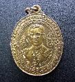 พระเหรียญ พระเจ้าอยู่หัวรัชกาลที่9 เก็บสะสม สวยเดิม NO.00871