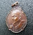 พระเหรียญ ครูบาธรรมชัย พระสายเหนือ NO.00880