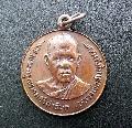 พระเหรียญ หลวงพ่อสมบุญ เก็บสะสม สวยเดิม NO.00887