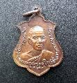พระเหรียญ หลวงพ่อสมบุญ เก็บสะสม สวยเดิม NO.00888