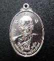 พระเหรียญ หลวงปู่คำดี พระสายกัมมฐาน สวยเดิม เก่าเก็บสะสม NO.00890