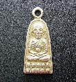 พระเหรียญ หลวงปู่ทวด รุ่นทะเลซุง เก็บสะสม ปี2508 NO.00913