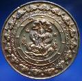 เหรียญคันฉ่องใหญ่ วัดพุทไธสวรรค์ เนื้อสำริด