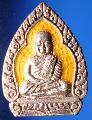 เหรียญหลวงพ่อเงิน รุ่นอนุสรณ์๙๙ปี วัดหาดแตงโม