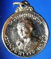 เหรียญมหาลาภรุ่นแรก หลวงพ่อฤษีลิงดำ วัดท่าซุงปลุกเศก