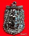 1011.หลวงพ่อทวด พิมพ์พุทธซ้อน ปี 2555 วัดช้างให้  ปัตตานี