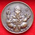 เหรียญหลักเมืองพระประแดง ปี19 นิยม