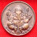 เหรียญหลักเมืองพระประแดง ปี19 นิยมเหรียญที่2