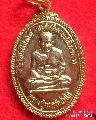 1148.เหรียญหลวงพ่อทวด หลังอาจารย์นอง วัดช้างให้  โตกโพธิ์  ปัตตานี