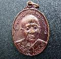 พระเหรียญ หลวงปู่ครูบาดวงดี วัดท่าจำปี เก็บสะสม สวยเดิม NO.01122